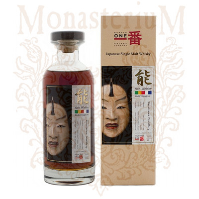 Karuizawa-27-Years-Old-Multi-Vintage